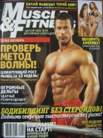 Muscle & Fitness 06/2009